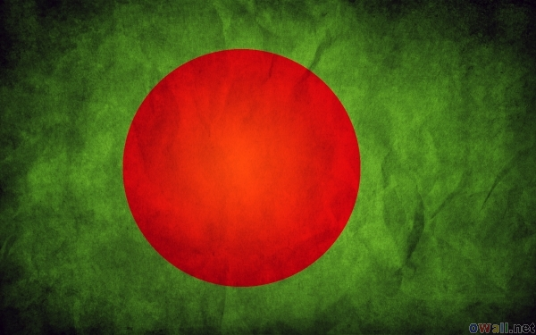 New Facebook Page for Bangladesh MKs Speak!